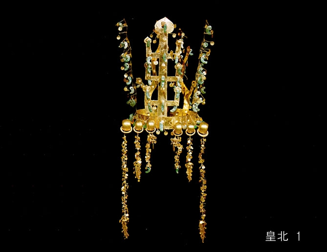 Gold Crown from the North Mound of Hwangnamdaechong Tomb image