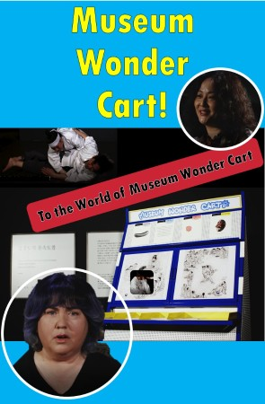 [International]Museum Wonder Cart 대표사진