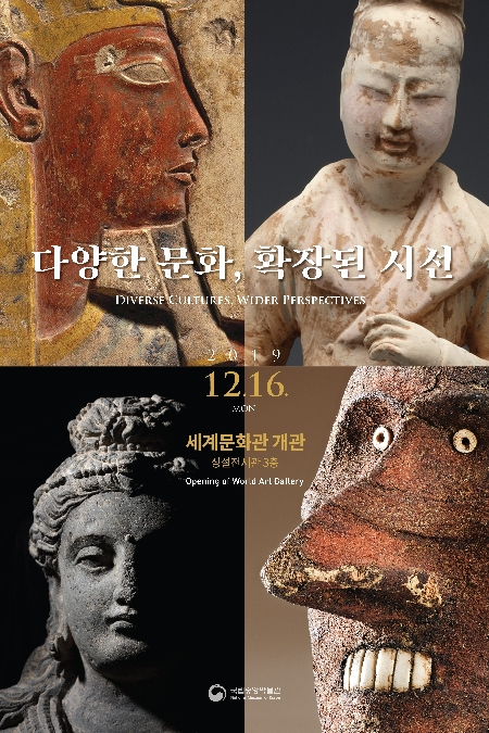 상세보기-Opening of World Art Gallery