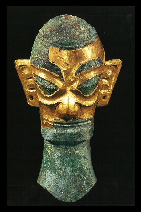 View Details-Sanxingdui: Mortals & Immortals : Exhibition of Ancient Civilization Shu
