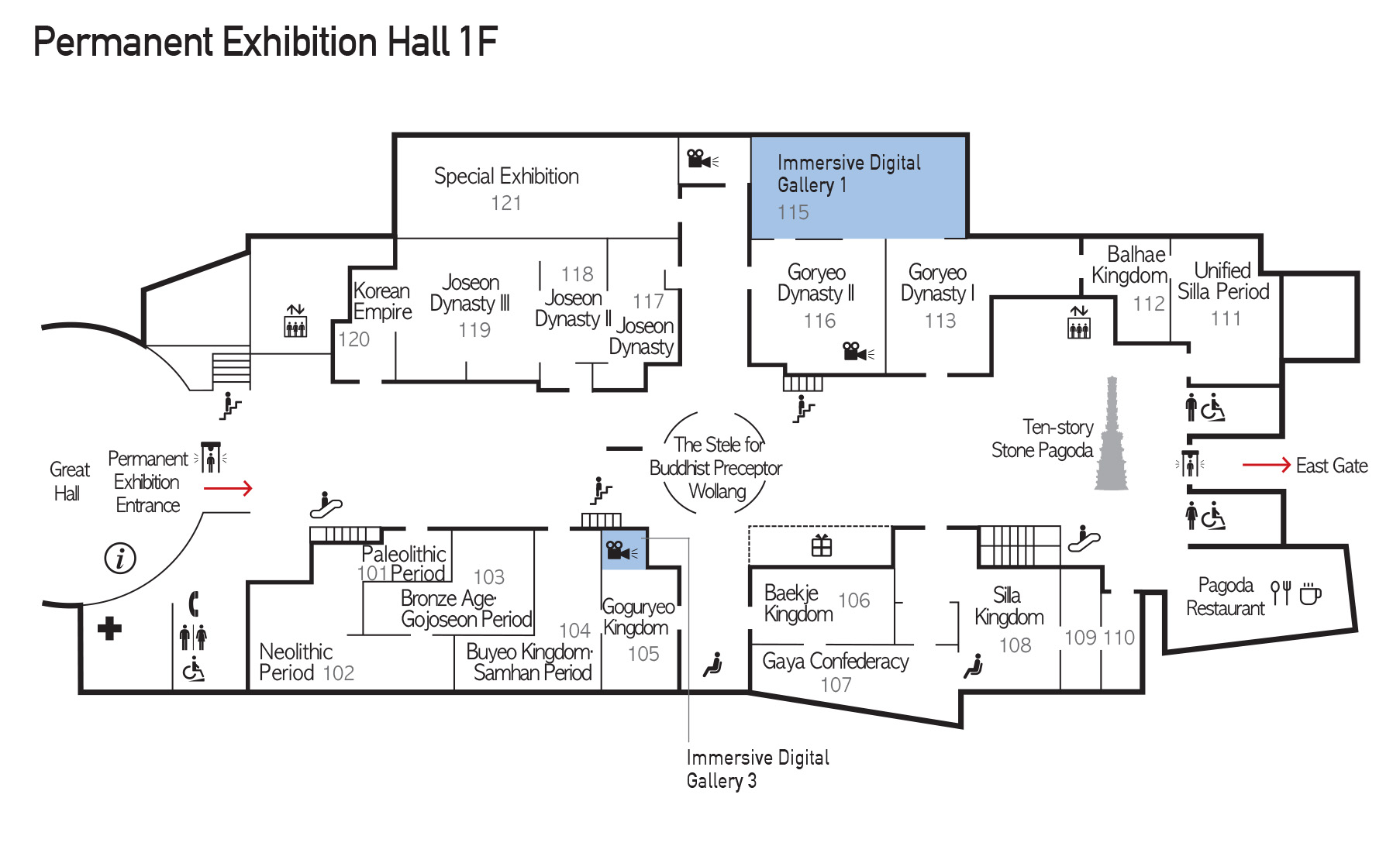 Location of Immersive Digital Gallery 3 on 1F of permanent exhibition hall